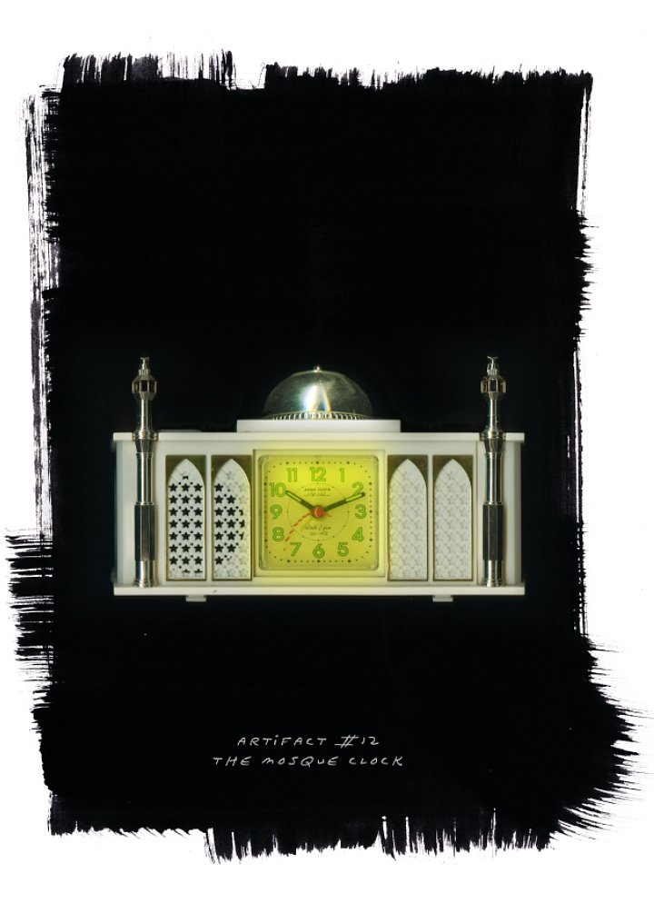 artifact-12-mosque-clock.jpg